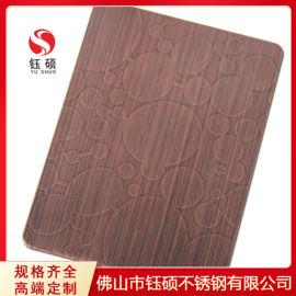电镀不锈钢板_不锈钢土豪金镜面板