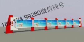 江苏南京宣传栏盐城广告牌标识标牌谁家专业