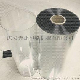 **全自动PVC卷材丝印机 全自动卷对卷丝网印刷机