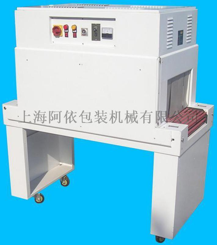 L型全自动封切机切膜机