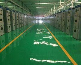 宜州区复古固化地坪,田东县水泥硬化地板