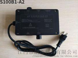 S100B1-A2 带按摩椅的沐足盆电源智能控制盒