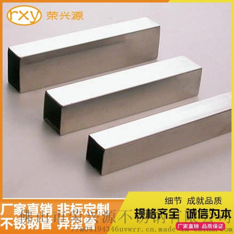 佛山製品管廠優質304不鏽鋼拉絲方管25*25