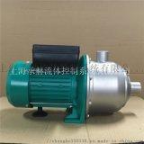 德國威樂臥式多級離心泵MHI206空氣源熱泵