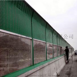 四川金属声屏障厂家公路隔音墙安装小区隔音声屏障