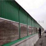 四川金屬聲屏障廠家公路隔音牆安裝小區隔音聲屏障