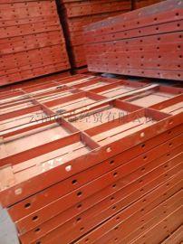 宣威钢模板一手货源 厂家直供