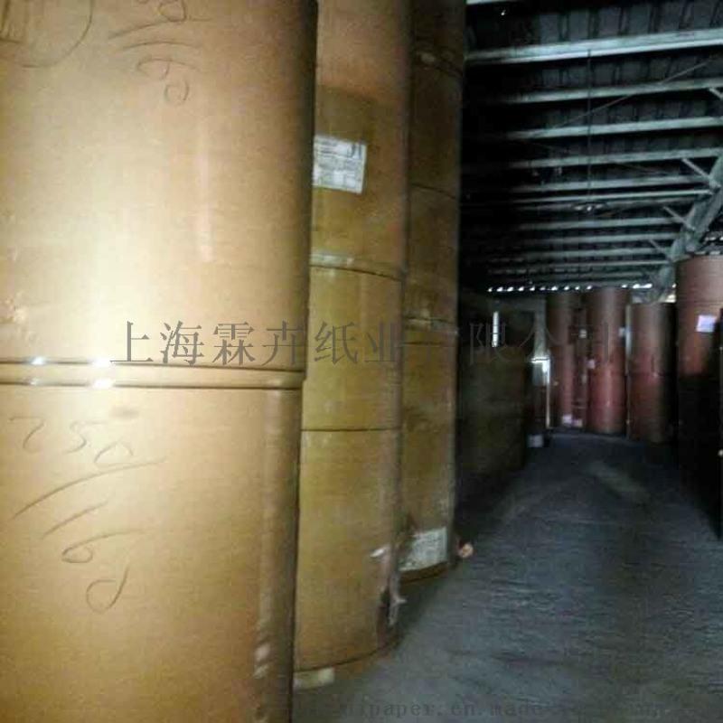 上海进口WESTROCK牛卡纸 美国洛顿牛卡纸