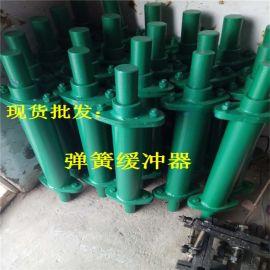 厂家生产焊接式弹簧缓冲器 非标可定制大量供应现货