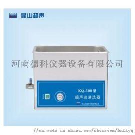 超声波清洗器KQ-500