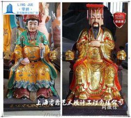 玻璃钢玉皇大帝神像雕塑佛像定制
