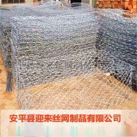 镀锌铁丝围栏 河道围栏网 防洪石笼网
