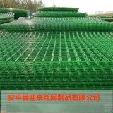 双边护栏网围栏 机场防护网 高速围栏网