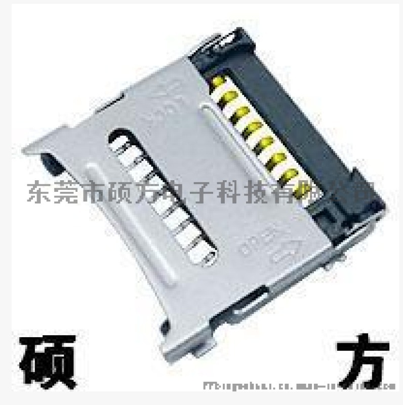 TFDMF-10808BT002卡座