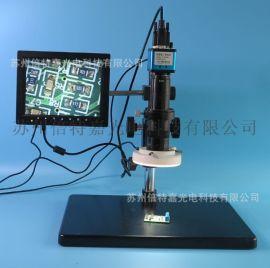 CCD顯微鏡 200W像素工業相機