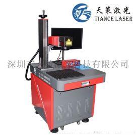 金属塑胶激光镭雕机,可自动跳号,石岩激光打标机