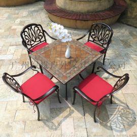舒纳和 户外铸铝休闲桌椅 大理石桌面