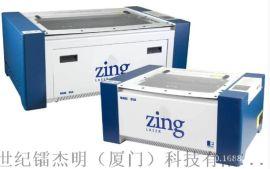Epilog激光雕刻機 Zing16激光雕刻機