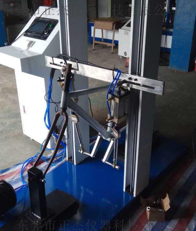 单车车架脚踏力疲劳试验机 自行车车架零部件检测设备