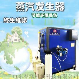 全自动蒸汽发生器 豆浆锅用电加热全自动蒸汽发生器