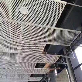 钢板网厂家直销 菱形钢板网 重型钢板网