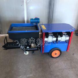螺杆式砂浆喷涂机 511砂浆喷涂机多功能水泥喷涂机