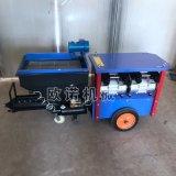 螺桿式砂漿噴塗機 511砂漿噴塗機多功能水泥噴塗機