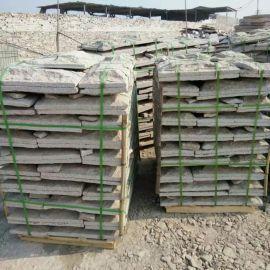 黄锈石蘑菇石外墙厂家