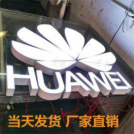 LED注塑发光字 高亮发光字 品牌logo发光字