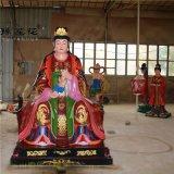 送子娘娘神像彩绘描金送子奶奶佛像图片河南供应厂家
