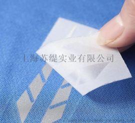 定做反光烫标,高光银粉反光烫画转印标,可来图订做各种反光标