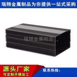 电源铝外壳铝型材铝外壳铝合金外壳电源铝型材外壳加工