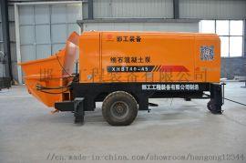 邯工40型细石混凝土泵厂家直销价格优惠