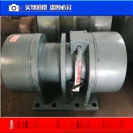 ZDJ-7.5-6振动电机  大功率7.5千瓦