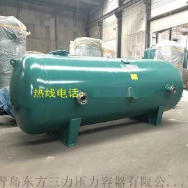 卧式蒸汽储罐 蒸汽锅炉分气缸压力罐3~100m3