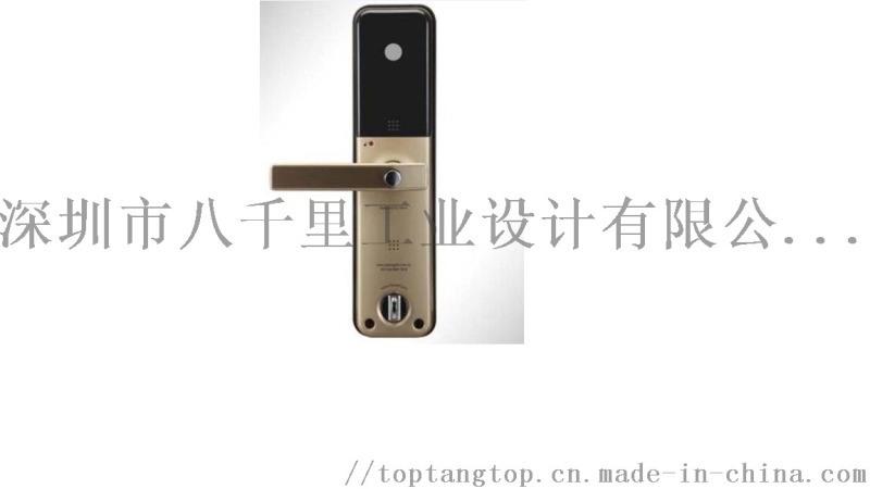 指紋鎖工業設計,智慧鎖,鎖具,產品設計外觀結構