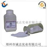 高效廢紙脫墨製漿專用助劑廢紙脫墨劑CZTM-01