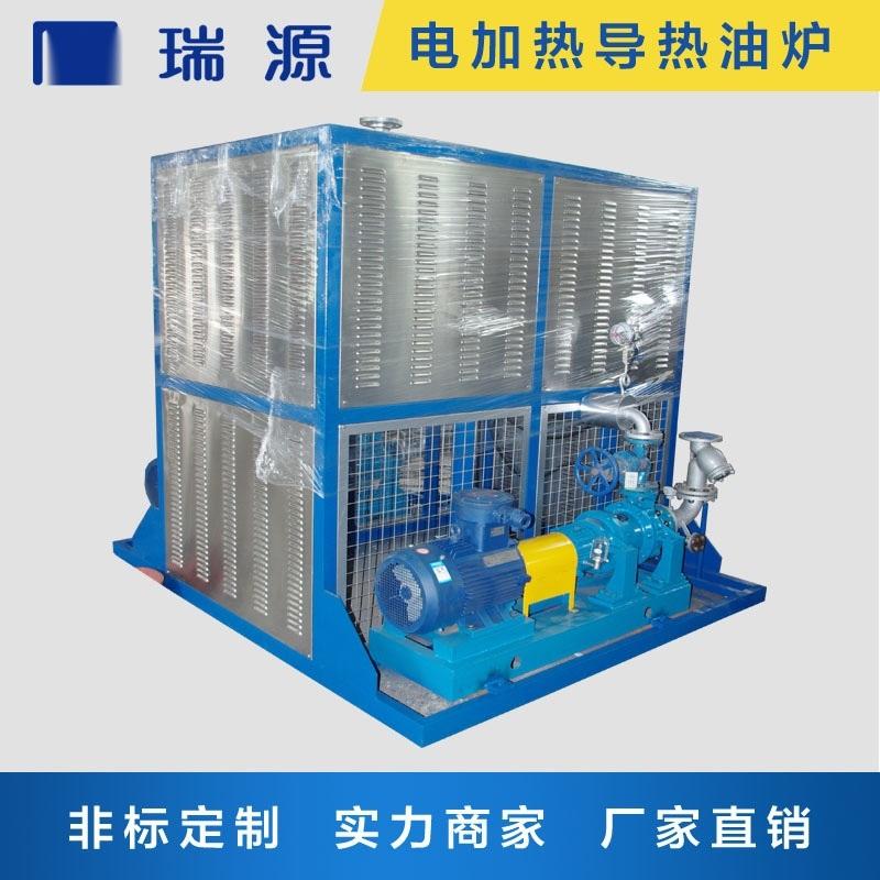 江苏瑞源厂家供应反应釜加热导热油电加热器