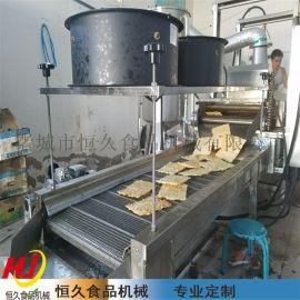 自动化莲藕片上粉裹粉机设备 上浆裹粉油炸速冻线