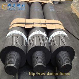 大型石墨电极生产厂家,专业从事超高功率石墨电极生产