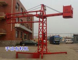 河南漯河市15米手动混凝土布料机哪里生产