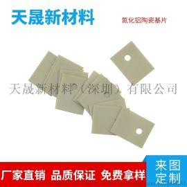天晟新材料17*22*1.0mm 氮化铝陶瓷片