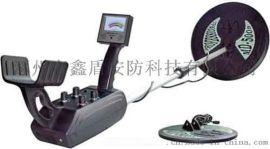 鑫盾安防 地下金属检测器 手持地下探测仪参数类别
