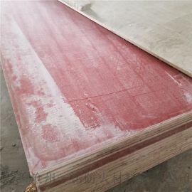 玻鎂防火地板多少錢_專用活動房紅色玻鎂板