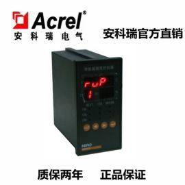 安科瑞WHD46-11智能型温湿度控制器