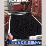 蒸发式冷凝器PVC进风格栅含边框