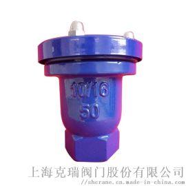 QB1-10单口螺纹排气阀
