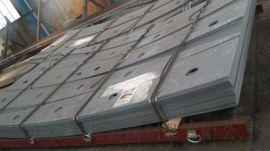 Q890高強板切割鋼板數控切割