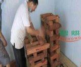 自動化新一代木材烘乾房,用電省的木材烘乾機