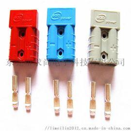 双极大电流插接件连接器 UPS插头蓄电池充电插头